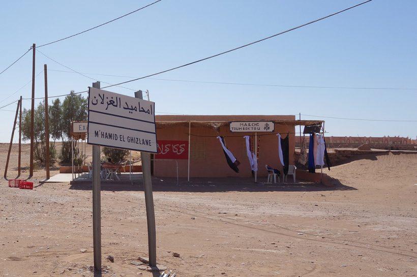 Visit M'Hamid El Ghizlane